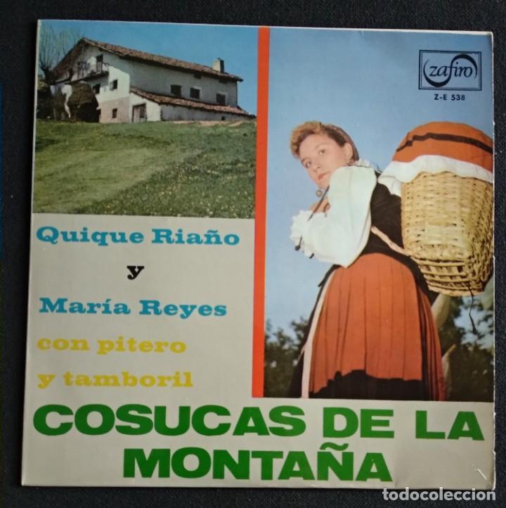 Discos de vinilo: Lote Vinilos (sin usar) folkore regional MUSICA MONTAÑESA / COSUCAS DE LA MONTAÑA - Foto 2 - 222896297