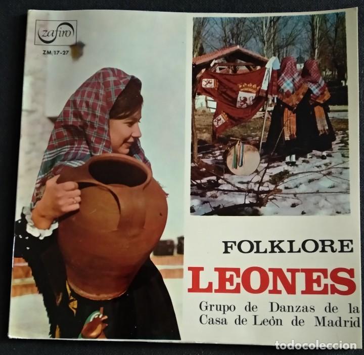 Discos de vinilo: Lote Vinilos (sin usar) folkore regiional JOTAS CASTELLANAS GREGORIO GARCIA / CASA DE LEON DE MADRID - Foto 2 - 222896693