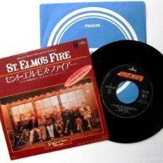Discos de vinilo: JOHN PARR - ST. ELMO'S FIRE (MAN IN MOTION) - SINGLE MERCURY 1985 JAPAN (EDICIÓN JAPONESA) BPY. Lote 222906521