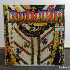 Discos de vinilo: VINILO LP. VARNA - BULGARIA. EDICIÓN ESPAÑOLA.. Lote 222908706
