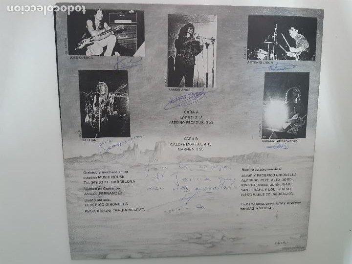 """Discos de vinilo: MAGIA NEGRA- SPAIN EP 12"""" 1986- FIRMADO POR TODA LA BANDA- VINILO EXC. ESTADO. - Foto 2 - 222909602"""