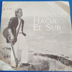 Discos de vinilo: SINGLE / ANTONIO JOSE ALDEA / MIRANDO HACIA EL SUR - AL GALOPE / VADERECORDS S.A.- 104-2 / 1992. Lote 222946695