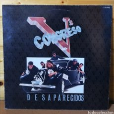 Discos de vinilo: 12 MAXI , V CONGRESO , DESAPARECIDOS. Lote 222970652
