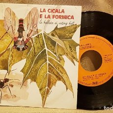 Discos de vinilo: LA CICALA E LA FORMICA. Lote 222973941