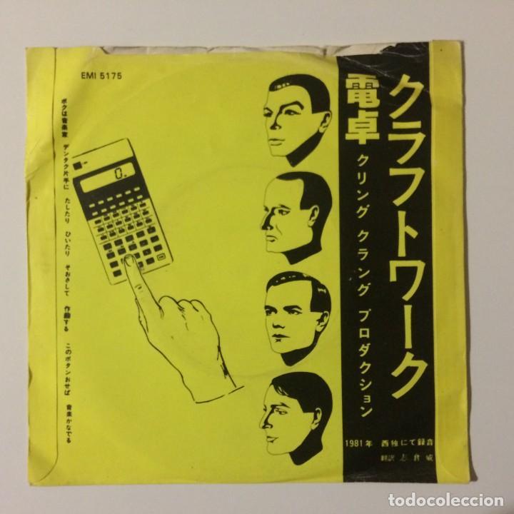 Discos de vinilo: Kraftwerk – Pocket Calculator / Dentaku UK 1981 - Foto 2 - 222991500
