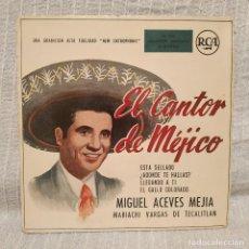 Discos de vinilo: MIGUEL ACEVES MEJIA CO EL MARIACHI VARGAS DE TECALITLAN - ESTA SELLADO - RARO EP EN BUEN ESTADO. Lote 223019616