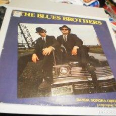 Discos de vinilo: LP THE BLUE BROTHERS. BANDA SONORA ORIGINAL. ATLANTIC 1980 SPAIN (PROBADO Y BIEN). Lote 223054376