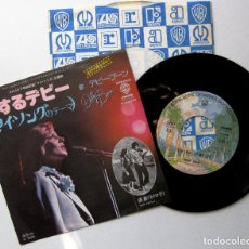 Discos de vinilo: DEBBY BOONE - YOU LIGHT UP MY LIFE - SINGLE WARNER BROS 1977 JAPAN (EDICIÓN JAPONESA) BPY. Lote 223068082