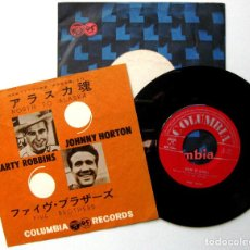 Discos de vinilo: JOHNNY HORTON / MARTY ROBBINS - NORTH TO ALASKA / FIVE BROTHERS - SINGLE COLUMBIA 1960 JAPAN BPY. Lote 223072606