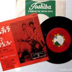 Discos de vinilo: MAX STEINER / EMILIO PERICOLI - AL DI LA / ROME ADVENTURE - SINGLE WARNER BROS 1965 JAPAN BPY. Lote 223088778