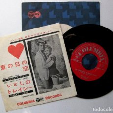 Discos de vinilo: PERCY FAITH / SPENCER ROSS - A SUMMER PLACE / PHILADELPHIA STORY - SINGLE COLUMBIA 1959 JAPAN BPY. Lote 223127133