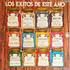 Discos de vinilo: LOS EXITOS DE ESTE AÑO, VARIOS - DISCO COMPILACION VINILO LP 33RPM - 1976. Lote 223145782