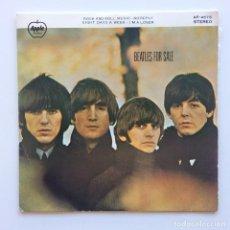 Discos de vinilo: THE BEATLES – BEATLES FOR SALE EP45 JAPON 1973. Lote 223229076