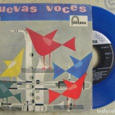 Discos de vinilo: ANA MARIA, RICARDO YARKE, LOS CINCO LATINOS -EP 1958 COLOR AZUL. Lote 223243577