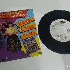 Discos de vinilo: ROCKY SHARPE AND THE REPLAYS SINGLE RAMA LAMA DING DONG E IMAGINATION. Lote 223278097