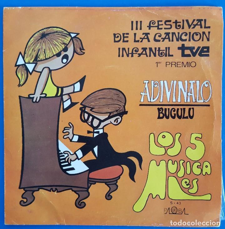 SINGLE / III FESTIVAL DE LA CANCIÓN INFANTIL TVE / ADIVINALO - BUGULU / PALOBAL S-43 / 1969 (Música - Discos - Singles Vinilo - Otros Festivales de la Canción)