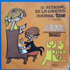 Discos de vinilo: SINGLE / III FESTIVAL DE LA CANCIÓN INFANTIL TVE / ADIVINALO - BUGULU / PALOBAL S-43 / 1969. Lote 223290331