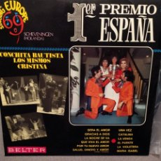 Discos de vinilo: 1 ER PREMIO ESPAÑA: SINGING EUROPE :LOS MISMOS, CRISTINA, CONCHITA BAUTISTA, BELTER 1969. Lote 223397107