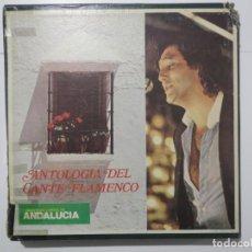 Discos de vinilo: ANTOLOGIA DEL CANTE FLAMENCO 8 LP DE VINILO 1977 GRAN ENCICLOPEDIA DE ANDALUCIA COMPLETO. Lote 223406883