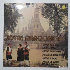 Discos de vinilo: JOTAS ARAGONESAS IMPACTO 1977 LP VINILO. Lote 223419938