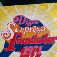 Discos de vinilo: DISCO SORPRESA. LOS MARISMEÑOS. Lote 223421772