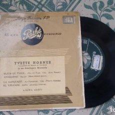 Disques de vinyle: E.P. ( VINILO) DE IVETTE HORNER Y SU CONJUNTO MUSETTE AÑOS 50. Lote 223427828