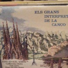 Discos de vinilo: ELS GRANS INTERPRETS DE LA CANÇO: SERRAT,MOTTA,LLACH,BONET,PAU RIBA,EUROGRUP,PI DE LA SERRA,G.D'EF:. Lote 223453826