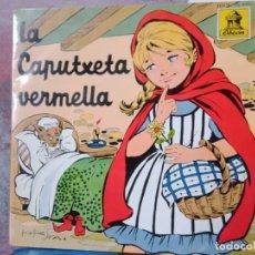 Discos de vinilo: LA CAPUTXETA VERMELLA -CUENTO INFANTIL NARRADOR ISIDRO SOLA DIRIGIDO J.CASAS AUGE. Lote 223464311