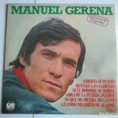 Discos de vinilo: MANUEL GERENA GRABACIONES ORIGINALES GRAMUSIC 1978 LP VINILO. Lote 223481478