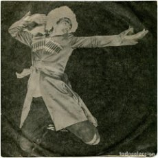 Discos de vinilo: ZEYNEP HANLAROVA - ARZU GIZIM / SEMENI - EP TURQUIA - AZERI 1922. Lote 223508296