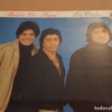 Discos de vinilo: LOS CHICHOS - BAILARÁS CON ALEGRÍA - LP. SELLO PHILIPS. Lote 223522331