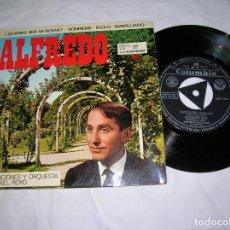 Discos de vinilo: DISCO EP. Lote 223526925