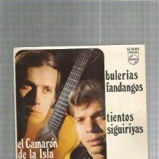 Discos de vinilo: CAMARON DE LA ISLA PACO DE LUCIA AL VERTE LAS FLORES. Lote 223584335