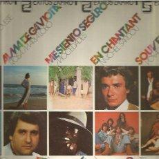 Discos de vinilo: EXITOS ZAFIRO 1979 CON TEQUILA. Lote 294143653