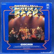 Discos de vinil: LP - VINILO CHICAGO - HISTORIA DE LA MÚSICA ROCK - ESPAÑA - AÑO 1976. Lote 223616632