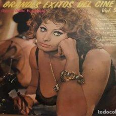 Discos de vinilo: ORQ. DIMITRI PAPADOPOULOS – GRANDES EXITOS DEL CINE VOL. 5 - LP SPAIN 1975 - OLYMPO - SOPHIA LOREN. Lote 223623121