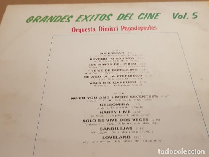 Discos de vinilo: ORQ. DIMITRI PAPADOPOULOS – GRANDES EXITOS DEL CINE VOL. 5 - LP SPAIN 1975 - OLYMPO - SOPHIA LOREN - Foto 2 - 223623121