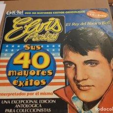 Discos de vinilo: ELVIS PRESLEY - SUS 40 MAYORES EXITOS - 2 LP - KTEL 1977 SPAIN SL 1002 - N MINT. Lote 223623518
