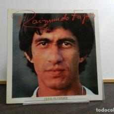 Discos de vinilo: DISCO VINILO LP. RAIMUNDO FAGNER - CANTA EN ESPAÑOL. EDICIÓN ESPAÑA. 33 RPM.. Lote 223638853