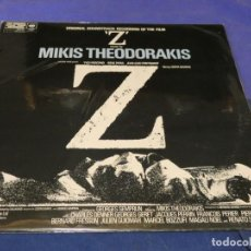 Discos de vinilo: BOXX 90 LP UK 1969 MIKIS THEODORAKIS B.S.O BANDA SONORA DE LA PELI Z MUY BUEN ESTADO GENERAL. Lote 223690877