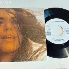 Discos de vinilo: MARIA DEL MAR BONET / DANSA DE LA PRIMAVERA / SINGLE-PROMO - ARIOLA-1985 / CALIDAD LUJO. ****/****. Lote 223692637