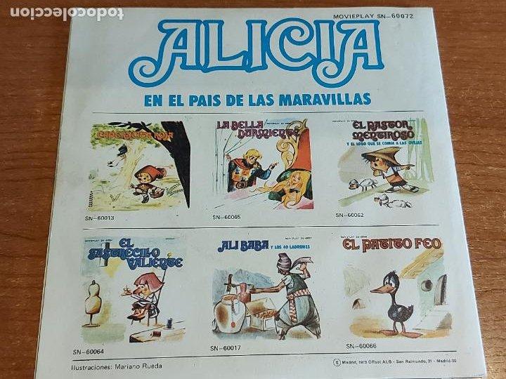Discos de vinilo: CUENTO-DISCO / ALICIA EN EL PAIS DE LAS MARAVILLAS / SINGLE-MOVIE PLAY-1972 / DE LUJO. ****/**** - Foto 3 - 223694055