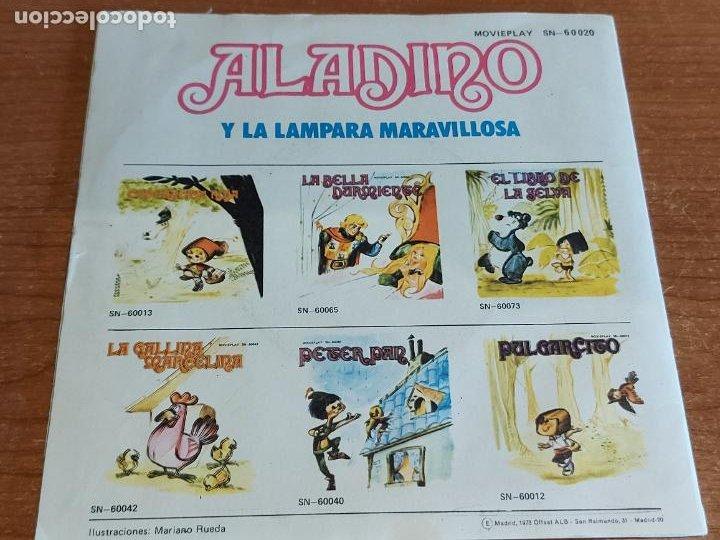 Discos de vinilo: CUENTO-DISCO / ALADINO Y LA LÁMPARA MARAVILLOSA / SINGLE-MOVIE PLAY-1972 / DE LUJO. ****/**** - Foto 3 - 223694306