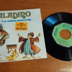 Discos de vinilo: CUENTO-DISCO / ALADINO Y LA LÁMPARA MARAVILLOSA / SINGLE-MOVIE PLAY-1972 / DE LUJO. ****/****. Lote 223694306