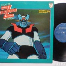 Disques de vinyle: MAZINGER Z - LP SPAIN PS - MINT * VERSIONES ORIGINALES TV * TEMAS DE MAZINGER Z Y OTROS. Lote 223713251