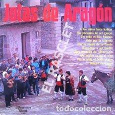 Discos de vinilo: LP - JOTAS DE ARAGON --. Lote 223715946