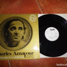 Discos de vinilo: CHARLES AZNAVOUR VENECIA SIN TI MAXI SINGLE VINILO PROMO AÑO 1982 ESPAÑA 2 TEMAS CANTADO EN ESPAÑOL. Lote 223750670