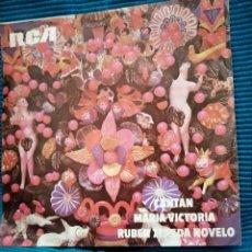 Discos de vinilo: SINGLE FELIZ AÑO MEXICO CONSEJO NACIONAL DE TURISMO. Lote 223752315