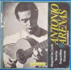 Discos de vinilo: EP / ANTONIO ARENAS / ALEGRIAS DE CADIZ - TARANTA - SEGUIDILLAS - BULERIAS / VERGARA 401-UC /. Lote 223766628