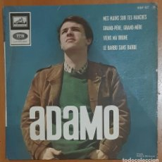 Discos de vinilo: DISCO ADAMO. Lote 223771232